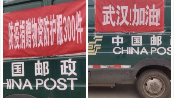 """""""一方有难八方支援"""" ACI中国总部 北京东方汇才国际文化交流有限公司向武汉中心医院捐赠防控物资"""