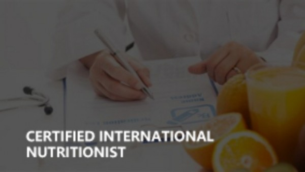 ACI注册国际营养师(CIN)职业能力认证