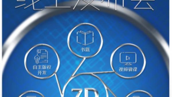 ACI联合湛卢坊7D系列产品线上发布会即将启动!
