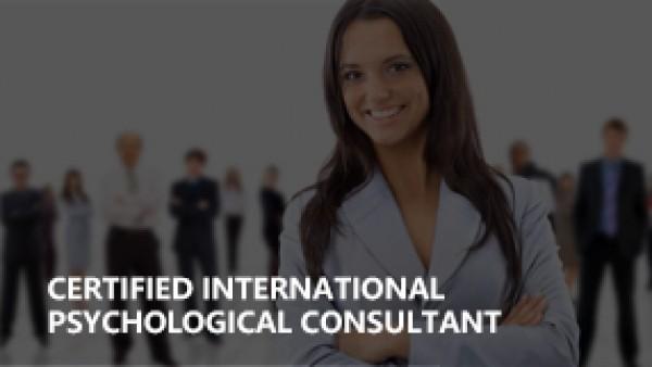 ACI注册国际心理咨询师(CIPC)职业能力认证
