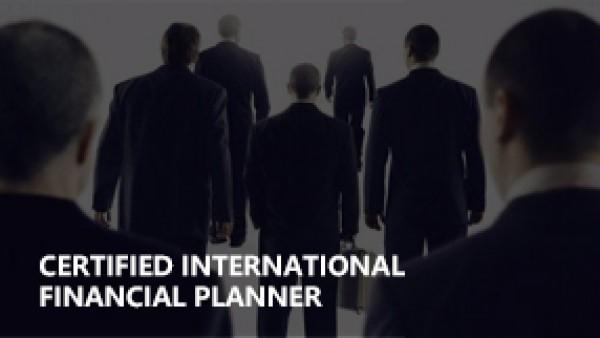 ACI注册国际理财规划师(CIFP)职业能力认证