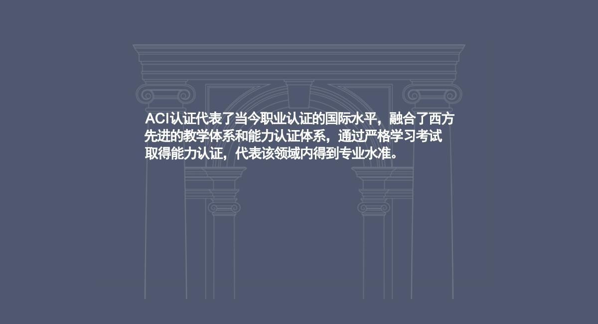 <em>中华人民共和国外国企业常驻代表机构</em>登记证